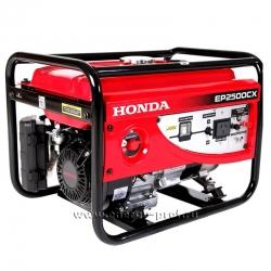 Бензиновый однофазный генератор Honda EP 2500 CX
