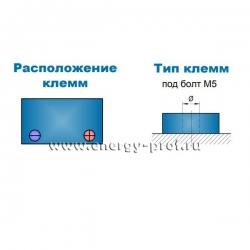Клеммы АКБ Парус HM-12-17