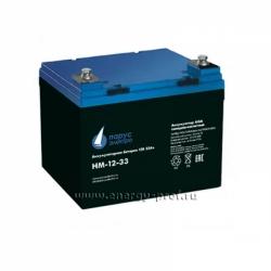 Аккумуляторная батарея АКБ Парус HM-12-33