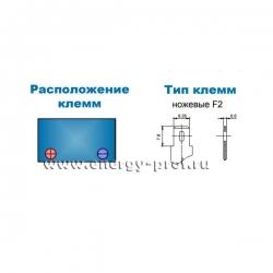 Клеммы АКБ Парус HM-12-5