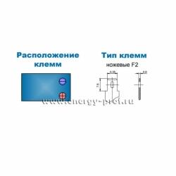 Клеммы АКБ Парус HM-12-7
