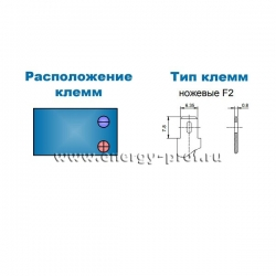 Клеммы АКБ Парус HM-12-9
