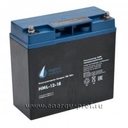 Аккумуляторная батарея Парус Электро HML-12-18