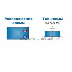 Клеммы АКБ Парус Электро HML-12-230