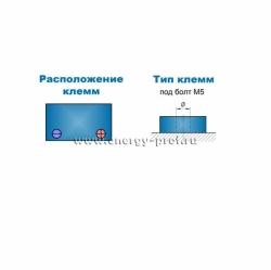 Клеммы АКБ Парус Электро HML-12-28