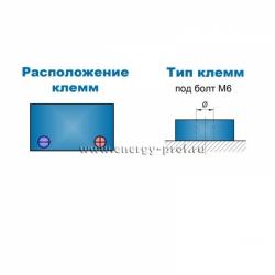 Клеммы АКБ Парус Электро HML-12-40