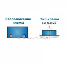 Клеммы АКБ Парус Электро HML-12-55
