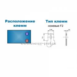 Клеммы АКБ Парус Электро HML-12-9