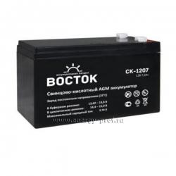 Аккумуляторная батарея Восток СК-1207
