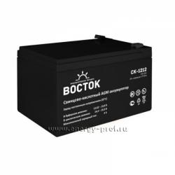 Аккумуляторная батарея Восток СК-1212