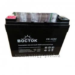 Аккумуляторная батарея Восток СК-1233