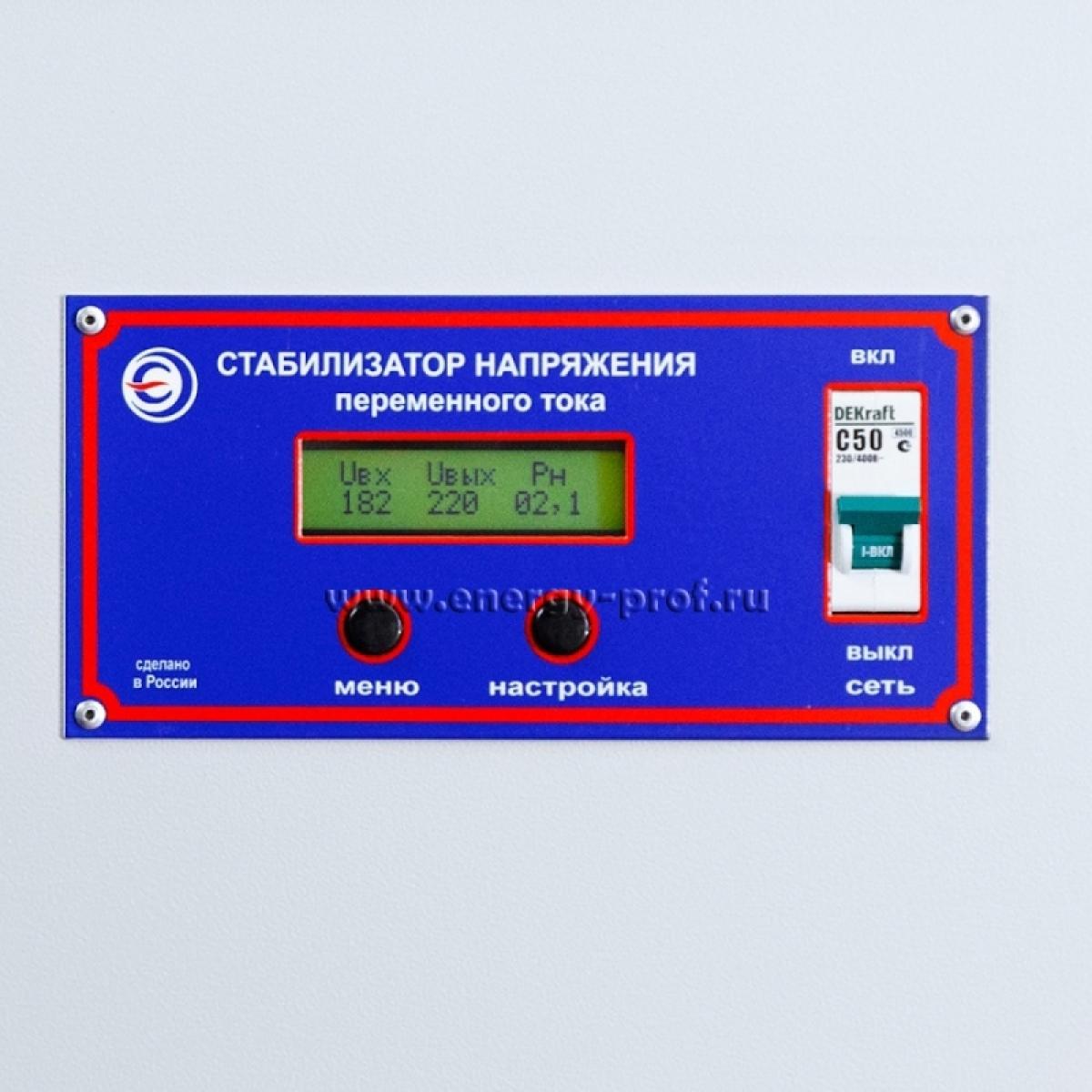 Однофазный стабилизатор PROGRESS 12000T-20, дисплей