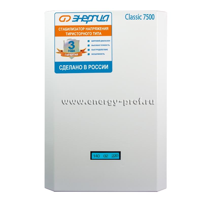 стабилизатор напряжения Стабилизатор ЭНЕРГИЯ 7500 ВА серии Classic 1139045