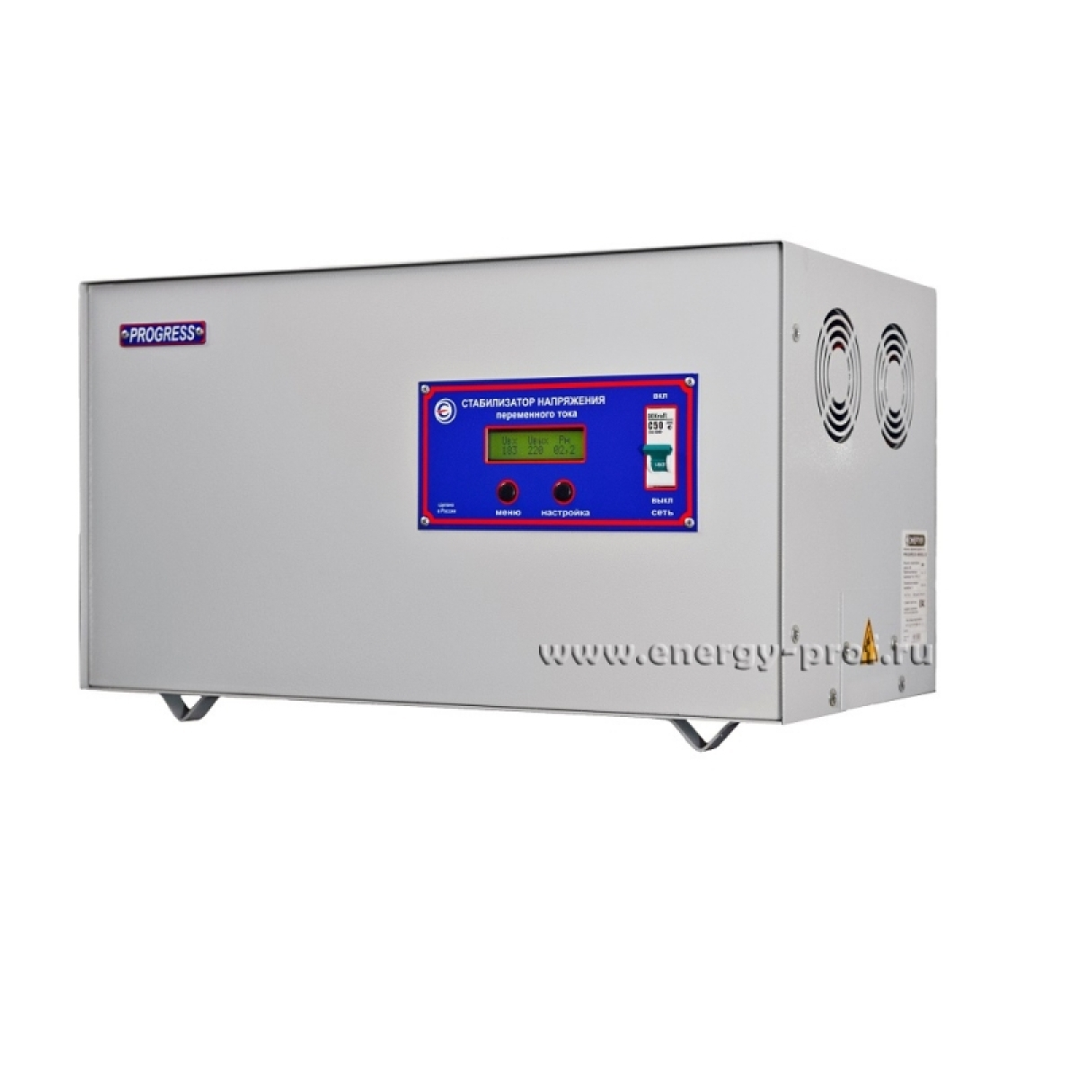 Однофазный стабилизатор PROGRESS 5000T-20
