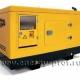 Трехфазный дизельный генератор JCB G17QX