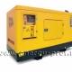 Трехфазный дизельный генератор JCB G45QX
