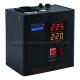 Однофазный навесной стабилизатор Энергия Voltron РСН-1000
